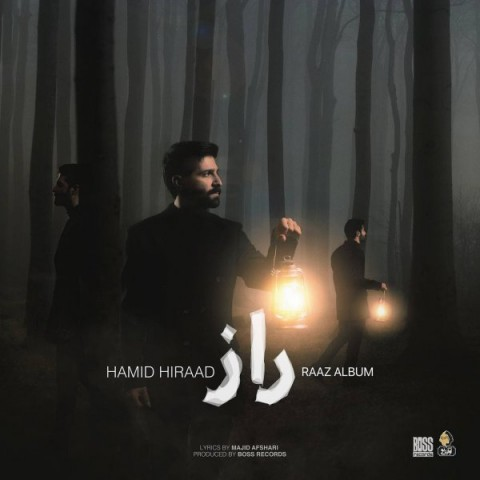 Hamid Hiraad – Raaz