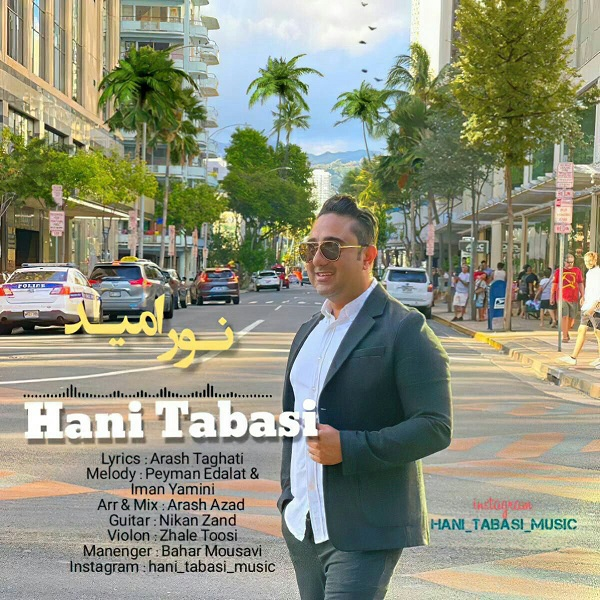 Hani Tabasi – Noore Omid