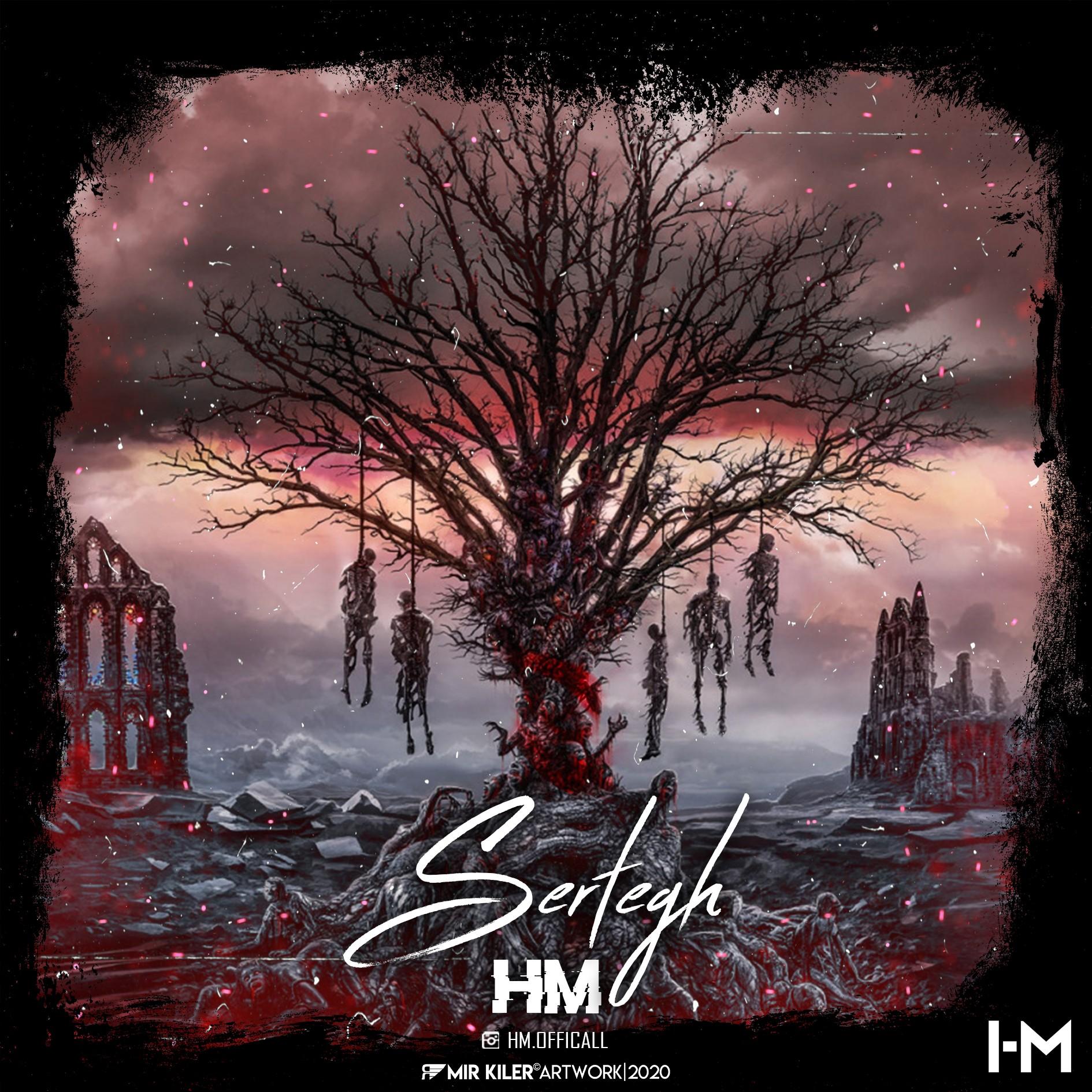HM – Sertegh