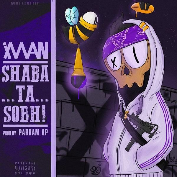 iman – Shaba ta Sobh