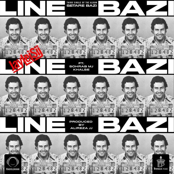 Jay Lei Sij – Line Bazi (Ft Sohrab MJ & Sepehr Khalse)