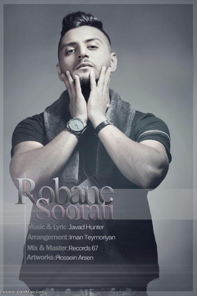 Javad Hunter – Robane Soorati