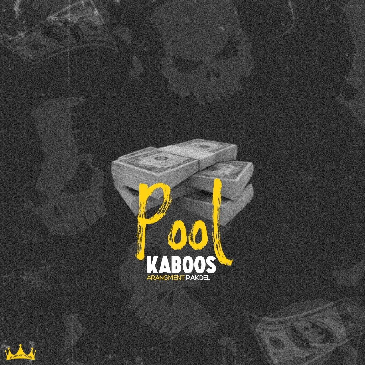 Kaboos – Pool