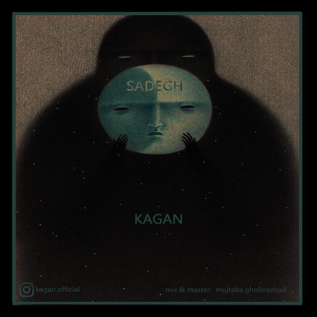 Kagan – Sadegh