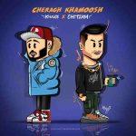 Khalse x Chit2am – Cheragh Khamosh