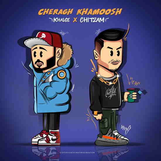 Khalse x Chit2am – Cheragh Khamosh