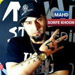 Mahd – Sorfe KhoonMahd - Sorfe Khoon