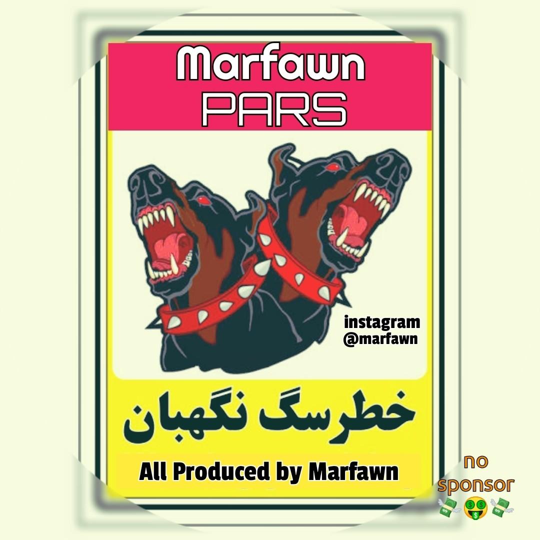 Marfawn – Pars