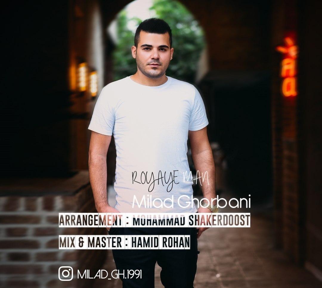 Milad Ghorbani – Royaye Man