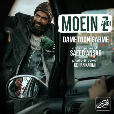 Moein Z – Dameton Garme