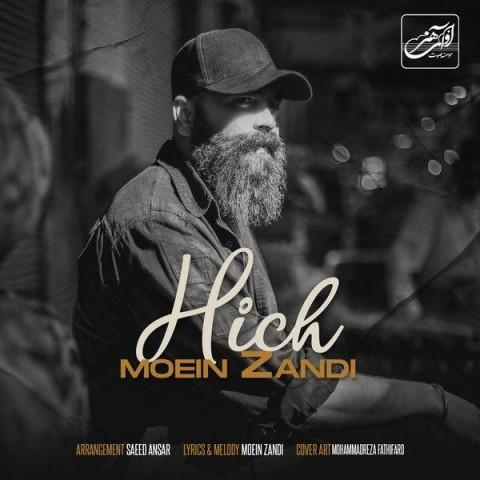 Moein Z – Hich