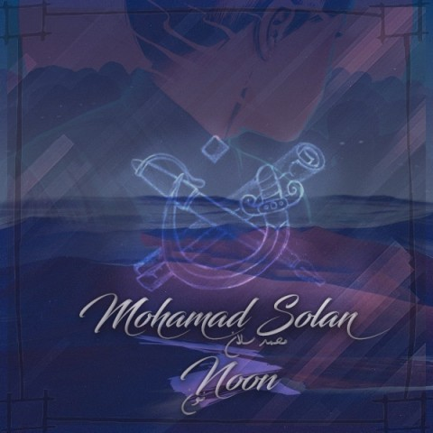 Mohamad Solan – Noon