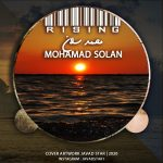Mohamad Solan – RisingMohamad Solan - Rising