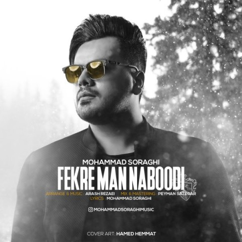 Mohammad Soraghi – Fekre Man Naboodi