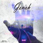 Mordad – Gonah