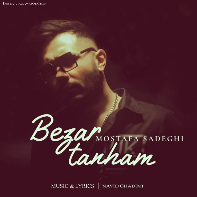 Mostafa Sadeghi – Bezar Tanham