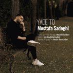 Mostafa Sadeghi – Yade To