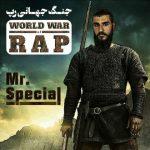 Mr Special – World War Of RapMr Special  - World War Of Rap
