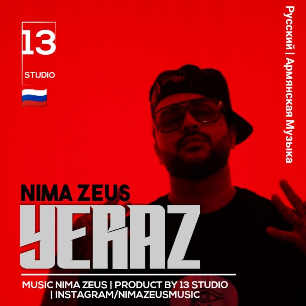 Nima Zeus – Yeraz