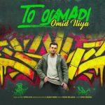Omid Iliya – To Oumadi