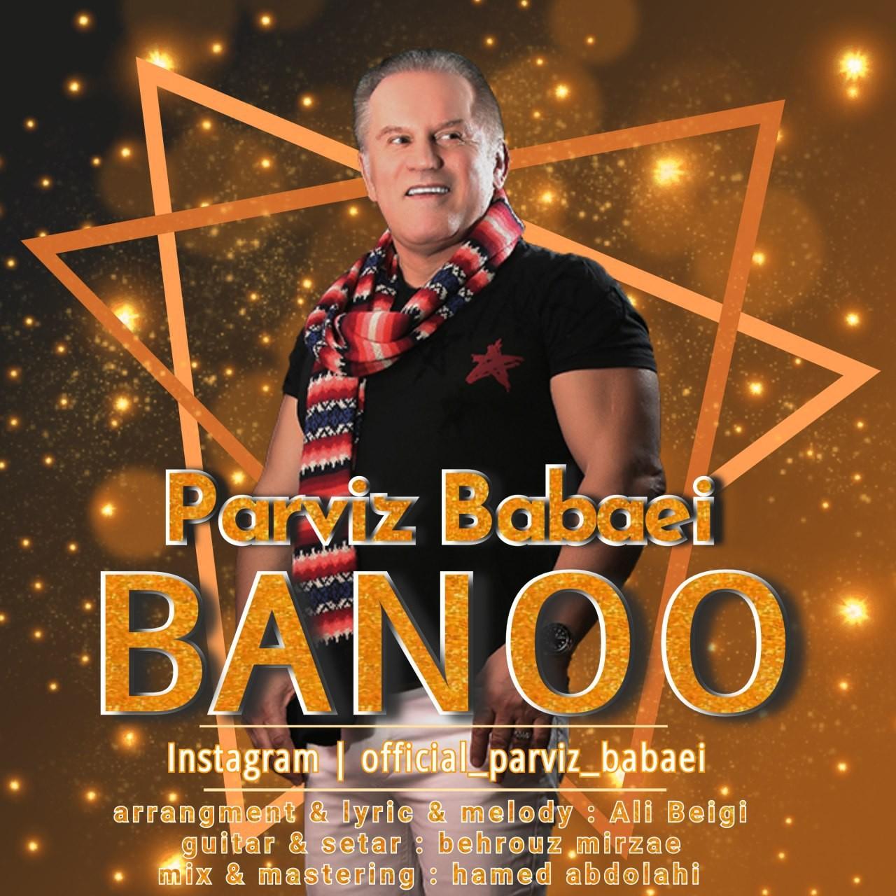Parviz Babaei – Banoo