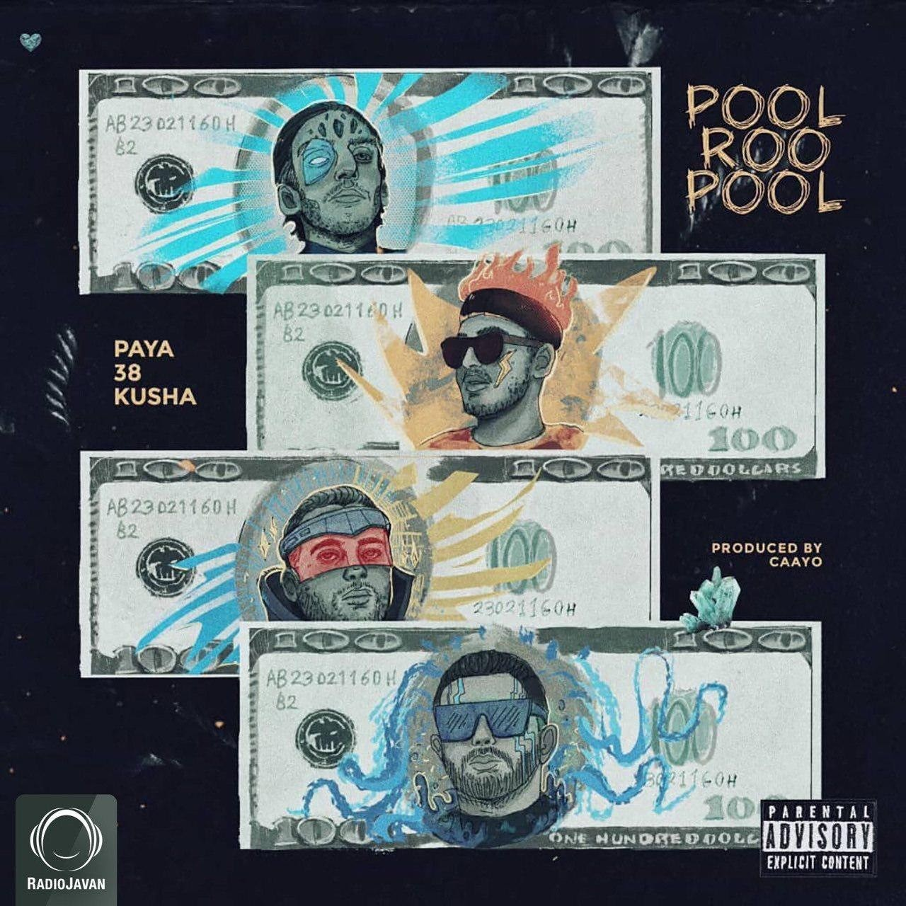 Paya – Pool Roo Pool