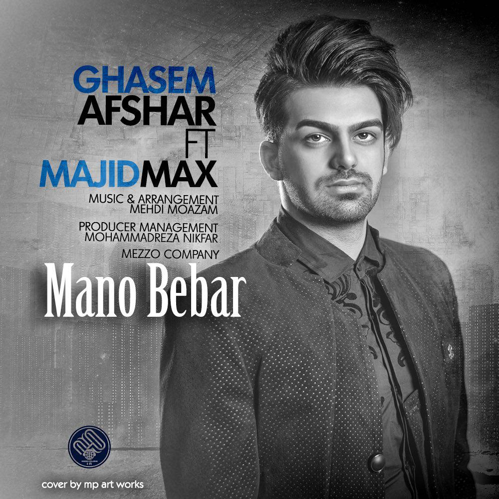 GhasemAfshar Ft Majid Max - Mano Bebar