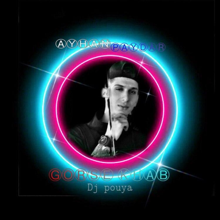 Ayhan Paydar – Ghorse Khab