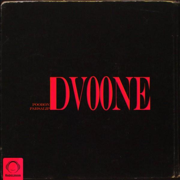 PooBon – Dvoone (Ft Parsalip)