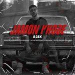 R3EK – Jamon KhobeR3EK  - Jamon Khobe