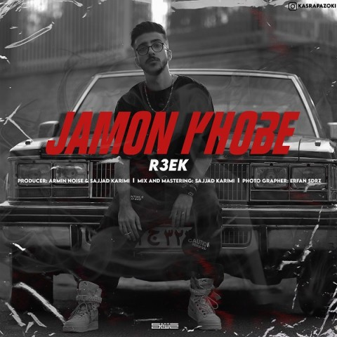 R3EK – Jamon Khobe