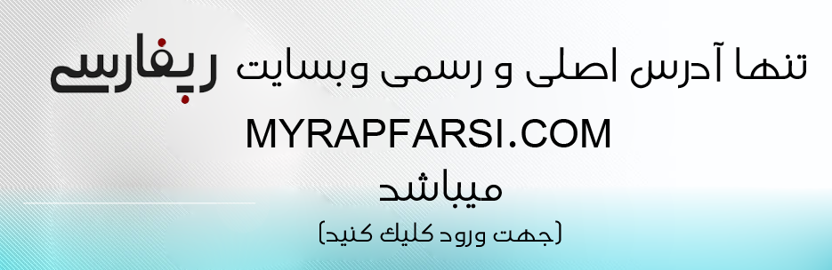 RapFarsi