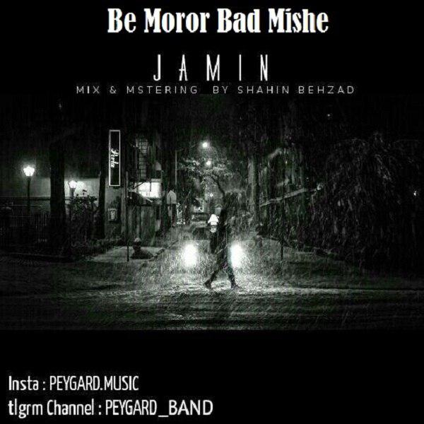 Jamin - Be Moror Bad Mishe