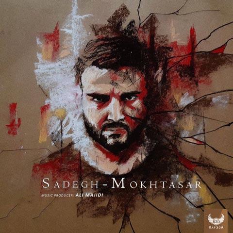 Sadegh – Mokhtasar