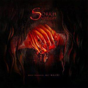 Sadegh – Sorkh