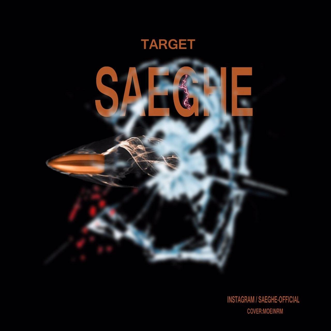 Saeghe – Hadaf