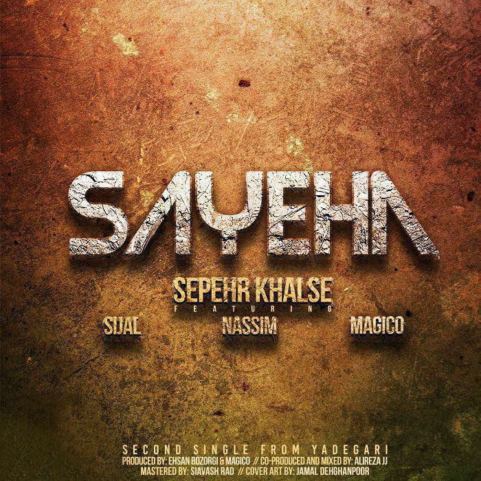 Sepehr Khalse – Sayeha (Ft Sijal, Nassim, Magico)