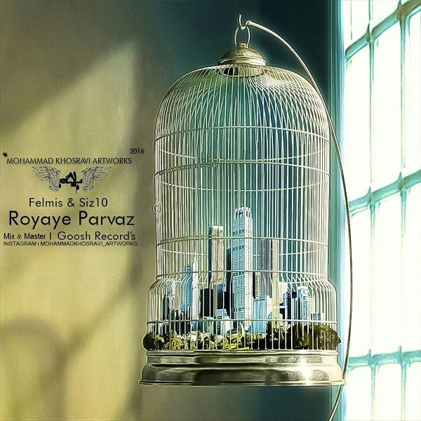 Sayeha Band – Royaye Parvaz