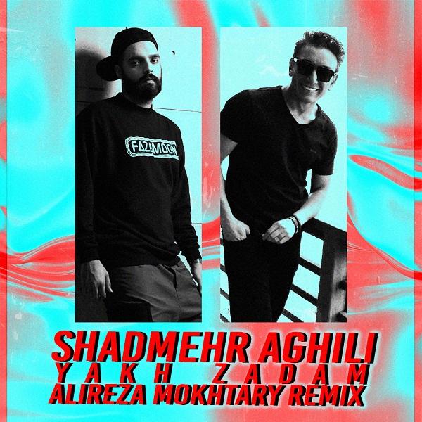 shadmehr aghili – Yakh zadam (Alireza Mokhtary Remix)