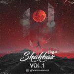 Shahbaz – Shahbaz Vol1Shahbaz - Shahbaz Vol1