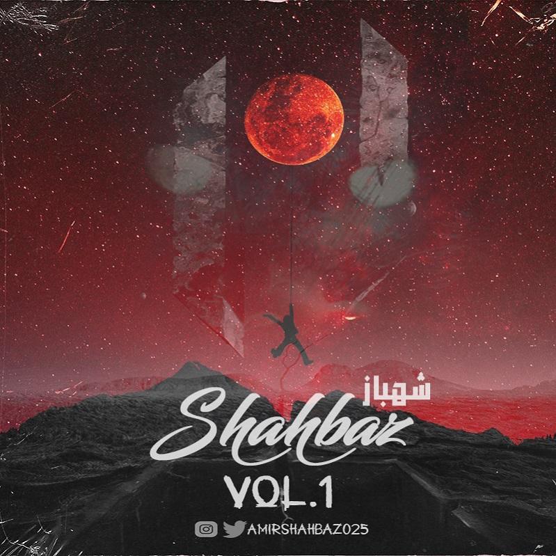 Shahbaz – Shahbaz Vol1
