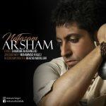 Arsham – Nafasam