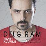 Amir Karimi – Delgiram