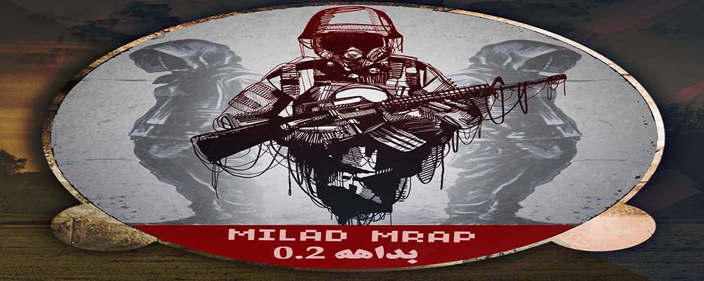 Milad M Rap