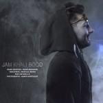 Yaser Binam – Jam Khali Bood -