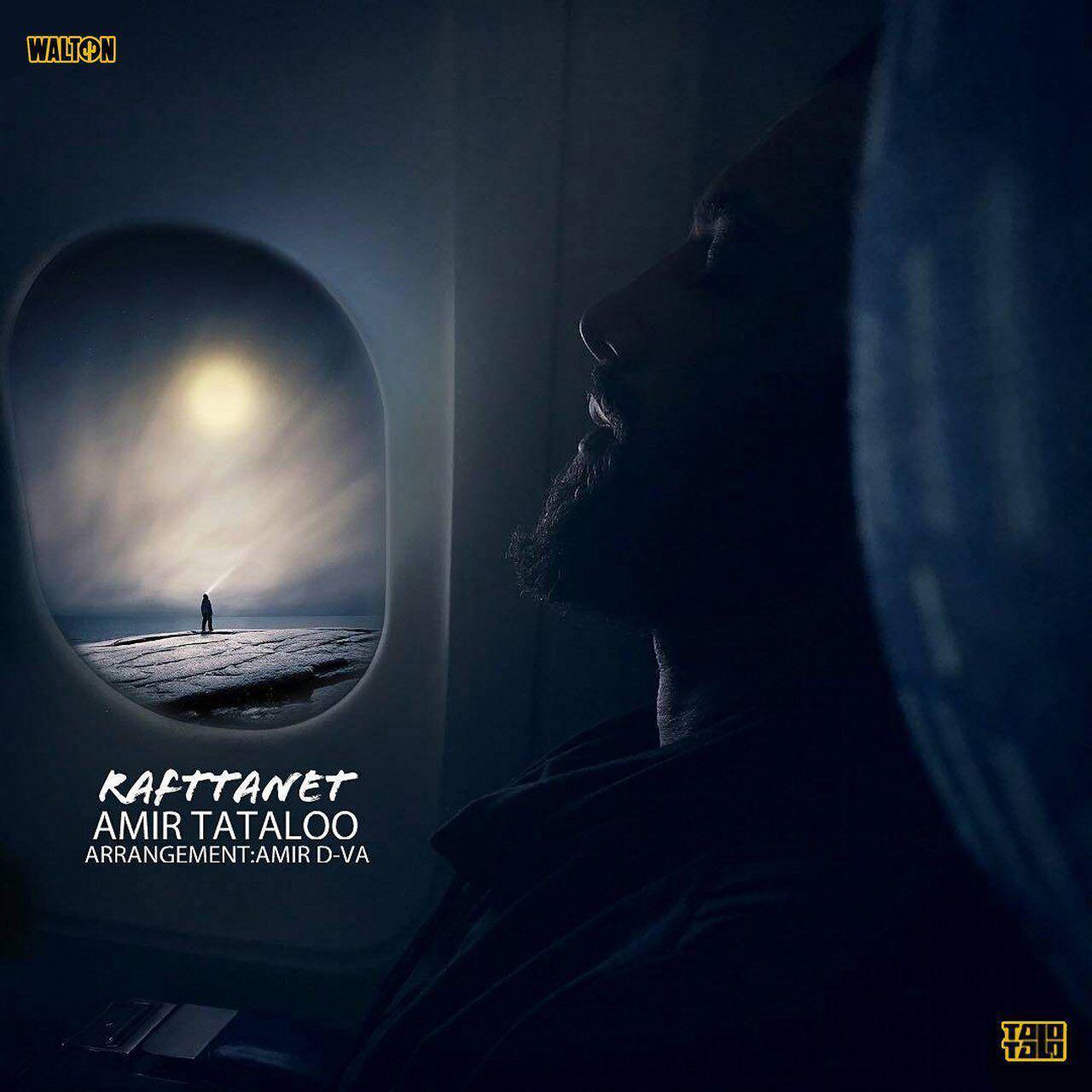 Amir Tataloo - Rafttanet