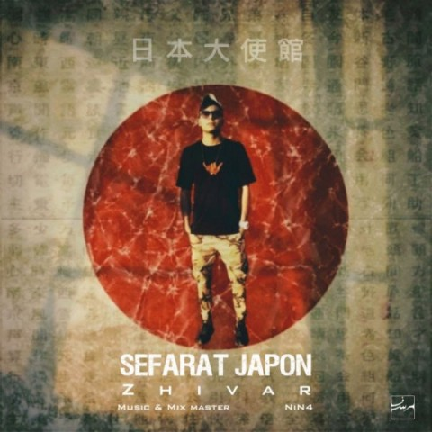 Zhivar – Sefarat Japon